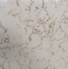 Royal Beige Quartz Stone Countertop
